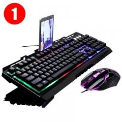 追光豹G21B有线键盘鼠标套装
