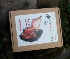 荆州腊肉腊肠礼盒装