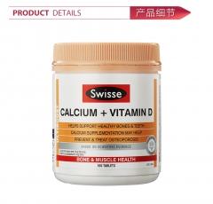 Swisse 钙加维生素D片150粒