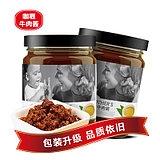 百山祖 苏味香菇酱 210g