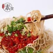 百山祖 湘味香菇酱 210g